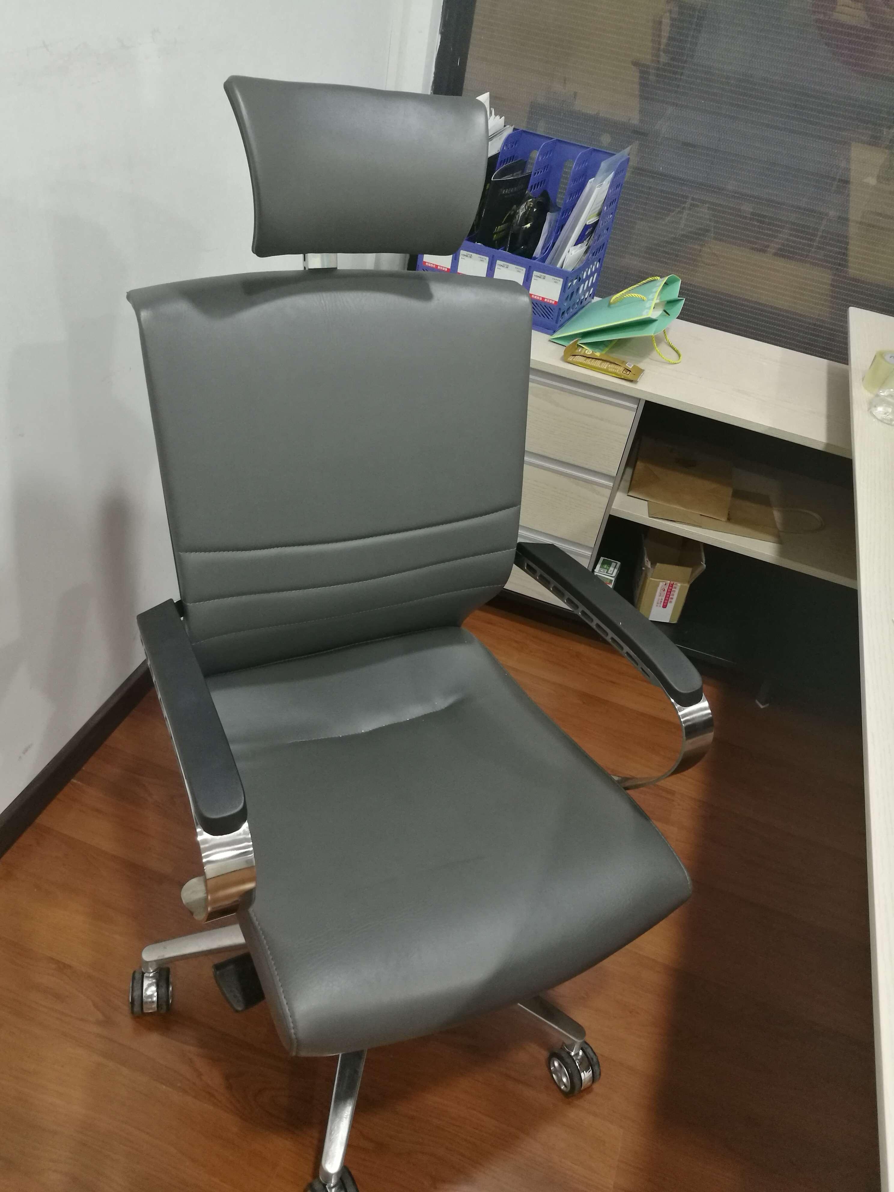 皮质金属办公椅